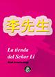 Book Cover: La tienda del señor Li